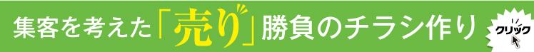 激安キャンペーン4